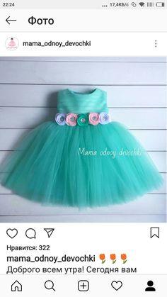 Frocks For Girls, Girls Party Dress, Little Girl Dresses, Flower Girl Dresses, Baby Frocks Designs, Kids Frocks Design, Baby Girl Birthday Dress, Baby Dress, Kids Dress Wear