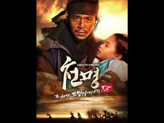 Moon Myung Jin Passionate Goodbye (The Fugitive of Joseon OST)