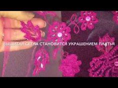 Швейная машинка.Вышивка БАБОЧЕК на фатине 1частьButterfly EmbroiderySchmetterlings Sticken - YouTube