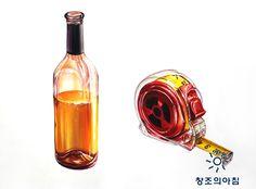 기초디자인 건국대 기디 입시미술 개체 묘사 병 유리병 술병 와인병 와인 줄자 일러스트 디자인 Industrial Design Sketch, Markers, Wine, Bottle, Drawings, Sharpies, Flask, Sketches, Drawing