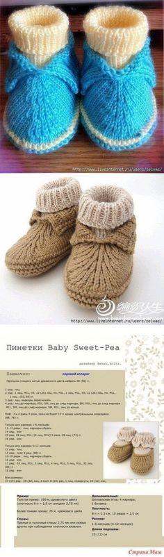 43 Ideas For Crochet Baby Boy Gifts Knits Crochet Heart Blanket, Crochet Baby Jacket, Crochet Baby Clothes, Crochet Gloves, Crochet Slippers, Crochet Headband Pattern, Knitted Headband, Crochet Beanie, Baby Boy Knitting Patterns