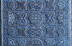 Image IRA 0718 featuring decorated area from the Masjid-i-Jami, in Isfahan, Iran, showing Geometric Pattern and Floriated Arabesque using ceramic tiles, mosaic or pottery.