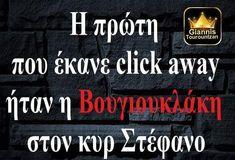 Greek Beauty, Funny Jokes, Quotes, Movie Posters, Corona, Humor, Quotations, Husky Jokes, Film Poster