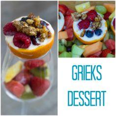 Grieks dessert www.lekkerengezellig.nl