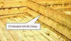переруб в срубе: 21 тыс изображений найдено в Яндекс.Картинках