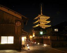 Yasaka Shrine #ConflictofPinterest