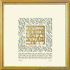 Wall Art Priestly Blessing Framed Papercut by Enya Keshet | Gallery Judaica