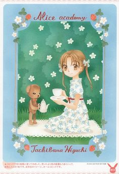 Tachibana Higuchi, Gakuen Alice, Gakuen Alice Illustration Fanbook, Mikan Sakura, Mister Bear
