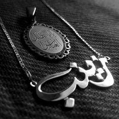 Salam Ya Hussain, Imam Hussain Karbala, Karbala Photos, Muharram Quotes, Muharram Poetry, Imam Hussain Wallpapers, Mola Ali, Allah Wallpaper, Cover Photo Quotes