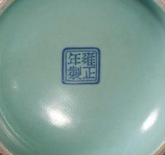 "036、A FAMILLE - ROSE ""THE EIGHT IMMORTALS"" LAMP Qing Dynasty, Qian Long (1736 - 1795) 35.8 cm. (14 in.) High - 清雍正洋彩八仙渡海图宫灯.jpg (1000×946)"