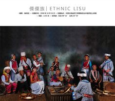 China's 56 ethnic minority groups - ethnic Lisu www.interactchina.com