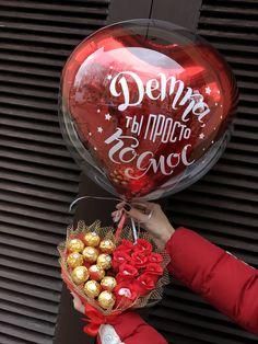 Valentine Gift Baskets, Valentine's Day Gift Baskets, Valentine Crafts, Valentine Day Gifts, Valentines Balloons, Valentines Flowers, Gift Bouquet, Candy Bouquet, Birthday Balloon Decorations