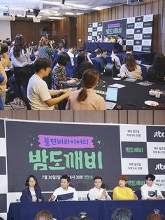 [New East W] JR 'Night and Eve' production presentation & LG Twins City scene release! : Naver Post