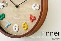 Finner [ フィンネル ]■電波時計 | 壁掛け時計 【インターフォルム】:INTERFORM