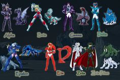 Armure Disponible Cameleon Art, Asgard, New Gods, Like Image, My Favorite Image, Thug Life, Dragon Ball, Manga Anime, Knight