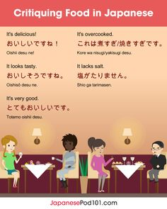 Critiquing Food in Japanese Learn Japanese Words, Japanese Phrases, Study Japanese, Learning Japanese, Japanese Food, Japanese Language Lessons, Learning Languages Tips, Esl Lesson Plans, Esl Lessons