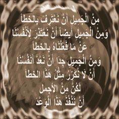 Alfred Adeeb Kamel - Google+