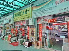 Dafen oil painting village | Shenzhen