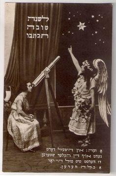 Judaica Old Jewish Shanna Tova Postcard Yiddish Song and fancy angel