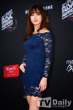 Kang So-Ra 강소라 2014 MAMA Very Beautiful Woman, Beautiful Asian Girls, Gorgeous Girl, Korean Beauty, Asian Beauty, Kang Sora, Girl Pictures, Girl Pics, Monica Bellucci