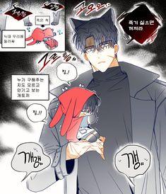 트위터 Chinese Drawings, Anime Dad, Cute Asian Babies, Anime Wallpaper Live, Handsome Anime Guys, Light Novel, Animes Wallpapers, Mermaid Boy, Cute Couple Art