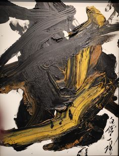 """Kazuo Shiraga - Conto, 1990 (seen as part of exhibition """"From Tokyo to Paris"""", Ishibashi Collection, in Musée l'Orangerie, Paris"""
