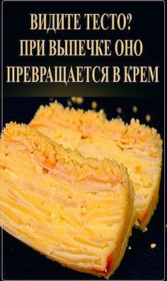 #dampfnudeln rezept russisch Healthy Breakfast Recipes, Vegetarian Recipes, Healthy Eating, Healthy Recipes, Baguette Recipe, Dinner Recipes, Dessert Recipes, Russian Recipes, Food Photo