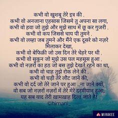 #motivationalquotes#hindipoem#motivationalpoetry#hindiquotes#quotesofig#hindipoems#hindiwriters#poetryofig#poemsofig#writerscommunity#poems#wordsmith#wordplay#shayari#motivation#poetry
