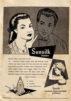 28 Old Indonesian Ads You Never Thought You Would See Again Funny Vintage Ads, Vintage Humor, Vintage Posters, Vintage Graphic, Old Advertisements, Retro Advertising, Vintage Cigarette Ads, Old Scool, Indonesian Art