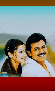Lovely Girl Image, Girls Image, Love Couple Photo, Couple Photos, Beautiful Heroine, Super Movie, Cute Love Images, Movie Photo, Telugu Movies
