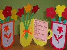 Поделки к 8 Марта - Поделки своими руками - Обучение и развитие - ПочемуЧка - Сайт для детей и их родителей
