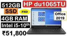 Windows 10   15.6-Inch FHD Screen   MS Office 2019   512GB SSD   32GB Intel Optane Memory   4GB RAM   Intel i5 10th Generation Processor   41-Wh Battery Best Laptops, Latest Gadgets, 4gb Ram, Windows 10, Ms, Best Laptop Computers