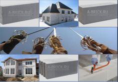 Пора-пора-порадуемся на своём веку! Знаменитые курганские газоблоки автоклавного твердения теперь в каталогах а-брик.ру goo.gl/bh67fy  #Пораблоки (изготавливаются на немецком оборудовании) - основной конкурент теплита, твинблока, инси-блока и поревита. Те же характеристики по меньшей цене. http://www.a-brick.ru/brickmakers/factory/6937FEBA/porablok-kurgan #Курган #стройка #газобетон #новинка