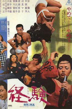 experience 1970 aka keiken director by ryuichi takamori Cinema Film, Cinema Posters, Film Posters, Ray Film, Film Archive, Japanese Film, Dvd Blu Ray, Pulp Art, London England