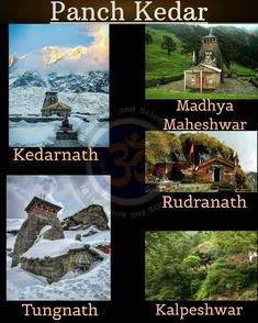 Beautiful Places To Travel, Best Places To Travel, Hinduism History, Cool Pictures Of Nature, Cow Pictures, Travel Destinations In India, True Interesting Facts, Cool Illusions, Shiva Photos