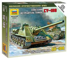 6211 soviet su-100 #assault gun - zvezda 15mm 1/100 #russian - ww2 #flames of war,  View more on the LINK: 	http://www.zeppy.io/product/gb/2/152063893055/