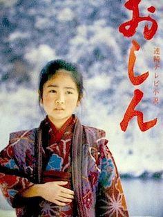 Oshin/「おしん」の都市伝説|DENAKNエンタメマガジン -Entertainment MAGAZINE-