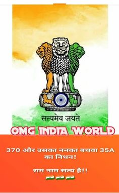 Independence Day India, Comic Books, Comics, Drawing Cartoons, Comic Book, Comic, Comic Strips, Cartoons, Graphic Novels