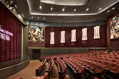 IU Cinema: Indiana University Bloomington