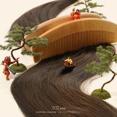 Potato Chip Sand Dunes, Spiral-Bound Swimming Lanes, and More Miniature Transformations from Tatsuya Tanaka (Colossal) Creative Photography, Art Photography, Illusion Photography, Perspective Photography, Bel Art, Miniature Calendar, Miniature Photography, Colossal Art, Tiny World