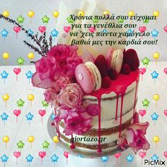 γενεθλια-μαντιναδα Happy Birthday Wishes Cards, Happy Birthday Pictures, Happy 2nd Birthday, Birthday Cards, Happy Name Day, Unique Quotes, Beautiful Roses, Birthday Celebration, Holiday Parties