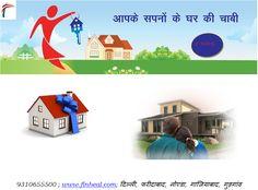 Home Loan in Delhi, Gurgaon, Noida, Faridabad and Ghaziabad