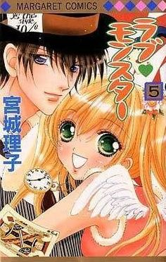 Read Love Monster manga chapters for free.You could read the latest and hottest Love Monster manga in MangaHere. Monster Manga, Dramas, Love Monster, Black Wings, Shoujo, Submissive, Crow, Fangirl, Anime