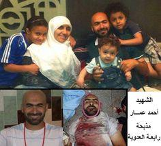علشــان كده أحمد عمار إتقتل  http://mortada3.blogspot.com.eg/2013/12/blog-post_2.html ................... Most Touching Videos and Pics of MASSIVE death toll in Rabea Military Move-in Egypt http://www.ariffino.net/hi-tech/most-touching-videos-and-pics-of-massive-death-toll-in-rabea-military-move-in-in-egypt