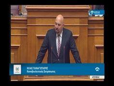 Η. Παναγιώταρος: Ψήφο και επιδόματα στους λαθρο - ΕΝΦΙΑ και εμπαιγμός στους ομογενείς! - YouTube