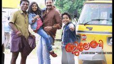 ജിലേബിയുമായി ജയസൂര്യ വരുന്നു Check more at http://www.wikinewsindia.com/malayalam-news/anweshanam/cinema-anweshanam/%e0%b4%9c%e0%b4%bf%e0%b4%b2%e0%b5%87%e0%b4%ac%e0%b4%bf%e0%b4%af%e0%b5%81%e0%b4%ae%e0%b4%be%e0%b4%af%e0%b4%bf-%e0%b4%9c%e0%b4%af%e0%b4%b8%e0%b5%82%e0%b4%b0%e0%b5%8d%e0%b4%af-%e0%b4%b5%e0%b4%b0%e0%b5%81/
