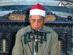 سورة الرحمن // خارجى // محمدى بحيرى عبدالفتاح **