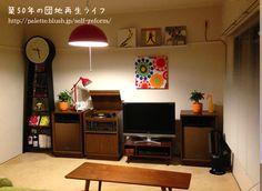 ひとり暮らしが始まりました。 http://palette.blush.jp/self-reform/2013/11/3-1.html