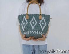 Crochet Tote, Crochet Purses, Tote Bags Handmade, Straw Bag, Purses And Bags, Reusable Tote Bags, Fashion, Bags, Purses