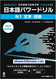 GIÁO TRÌNH NIHONGO PAWA- DORIRU GOI-MOJI  N1 bao gồm 120 câu hỏi . Chúng là những câu hỏi về những Katakana,  từ tượng thanh, từ tượng hình. Và còn có những cách diễn đạt giống nhau thường gây nhầm lẫn. Ngoài giáo trình NIHONGO PAWA- DORIRU GOI-MOJI N1, bộ sách còn có giáo trình NIHONGO PAWA- DORIRU BUNPO N1. Giáo trình giúp học viên tăng cường thêm kiến thức ngữ pháp để chuẩn bị cho kỳ thi tốt hơn. Nhà sách Daruma hy vọng các học viên có thể có được nhiều kiến thức từ giáo trình này.
